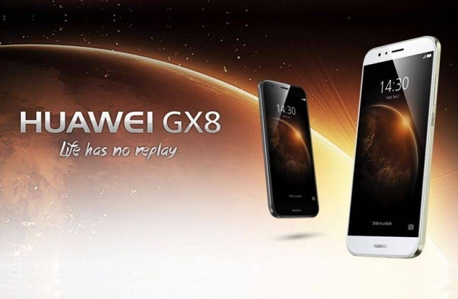 Huawei GX8 en MAXmovil